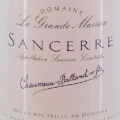 Sancerre Rose 2016